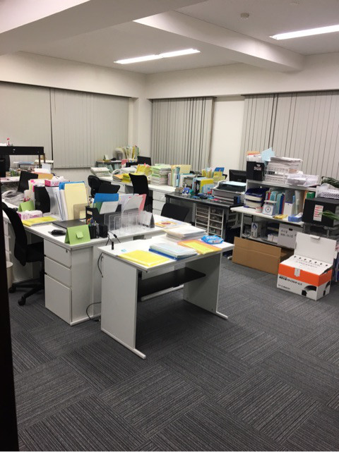 office_b