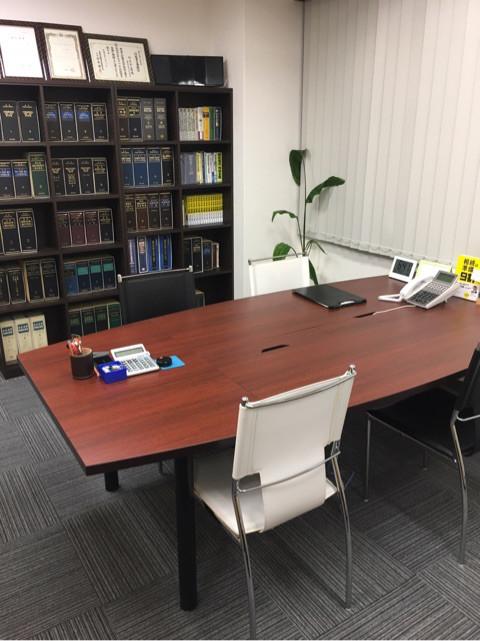office_c